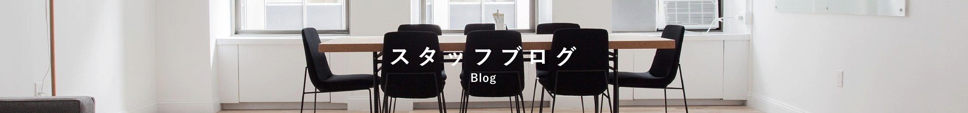 top_staff